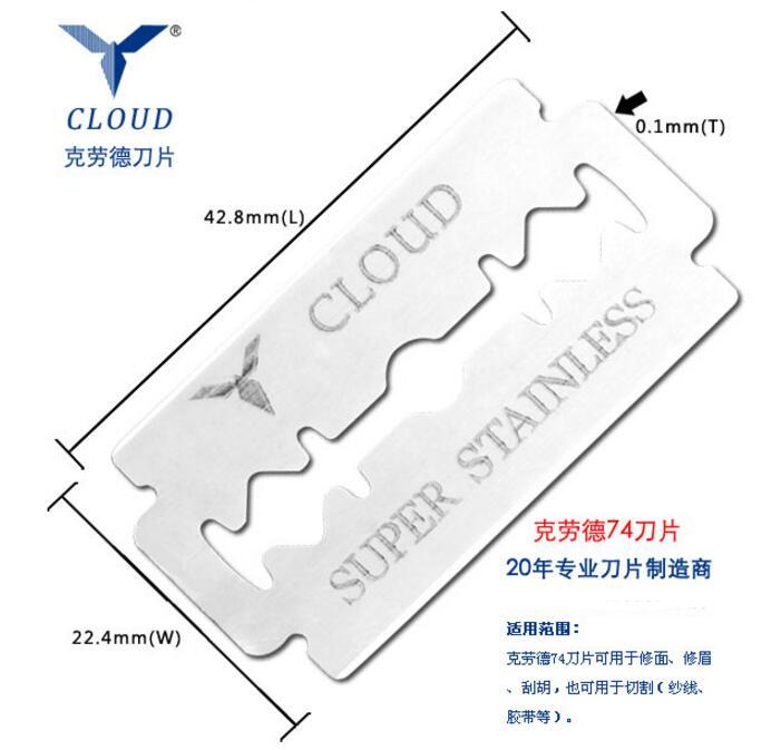 克劳德74刀片可用于修面、修眉、刮胡,也可用于切割(纱线、胶带等)